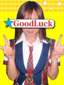 Good Luckのフードル「NO.18/ソラ」